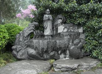 statue near Xian