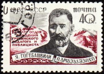 Georgian pedagogue and publicist Gogebashvili on postage stamp