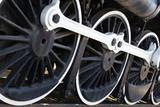 White wall Train wheels