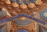 Fragment of dome Aksaray mausoleum