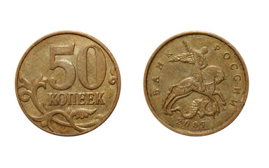 russia,metal penny 50