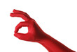Red Pinch