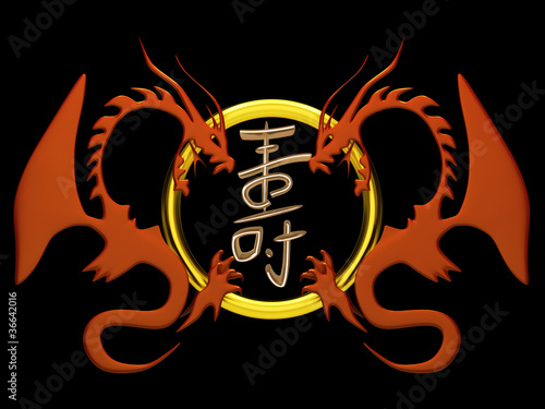 A symbol of longevity between the red dragon