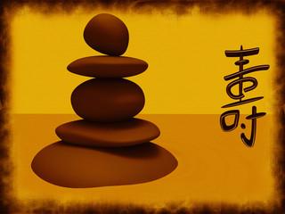 A symbol of longevity