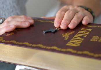 Russian Bible