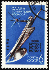 Conquerors of Space Monument on post stamp