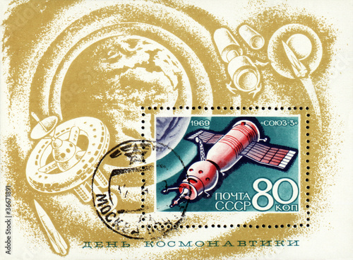"Post stamp with soviet spaceship ""Soyuz-3"""