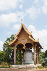 Giant bell tower