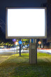 Billboard in the city street, blank screen
