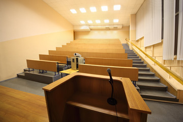 Large classroom, university lecture hall;