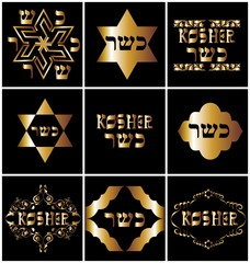 Kosher food logos