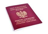 Polish temporary pasport poster