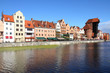 Gdansk cityscape of old town