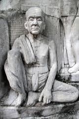 Monk in Santichaiprakan Park