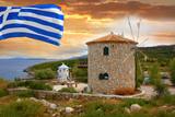 Traditional Wind Mill in Greece, Zakynthos Island poster