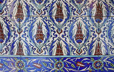 Turkish Wall Tile,Tulip Figure