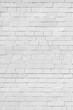 weiße ziegelstein wand vertikal