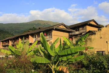 Village Hakka