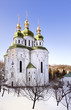 Saint George cathedral at Vydubetsky monastery in Kiev in snow