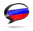 """Russian-Speaking"" 3D Speech Bubble"