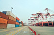 Container crane terminal