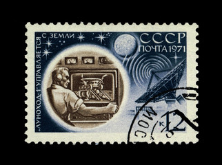 USSR, shows moon rover Lunohod-1,  circa 1971