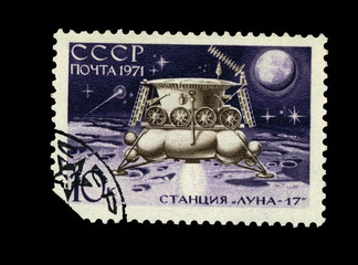 USSR, shows moon rover Luna-17,  circa 1971