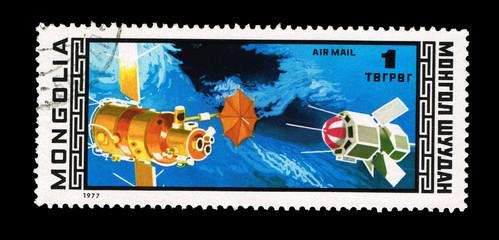MONGOLIA, shows spaceshipl,  circa 1977