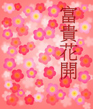 Chinese New Year Cherry Blossom with Wishes for Prosperity poster