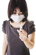 Sick Chinese woman.