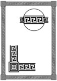 Frame with ancient Greek traditional meander pattern