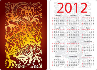 Calendar with dragon