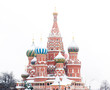 St. Basil's Cathedral on Red square, Moscow, Russia .