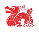 Papercut of 2012 Dragon Lunar year symbol poster