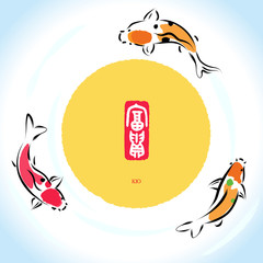 fortune koi and moon