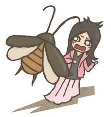 ゴキブリとぶ