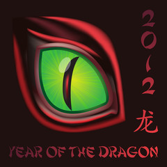 2012 Chinese Year of the Dragon - New Year's Card