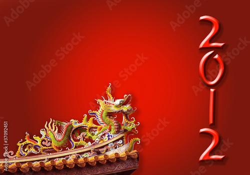 2012, dragon chinois