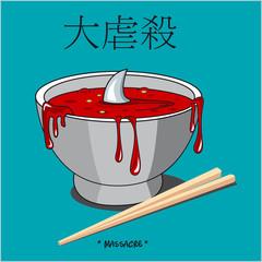 soupe requin massacre