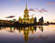 """Moscow, hotel """"Ukraine"""" (""""Redisson Slavyanskaya"""")"""