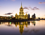 Fototapeta rosyjski - gród - Budynek
