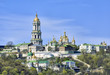 Kiev Pechersk Lavra Orthodox M...