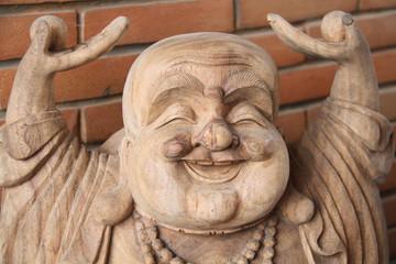 Bouddha souriant