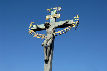 cross silhouette and blue sky