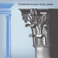 Engraving vintage corinthian column.