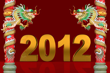 NEW YEAR 2012 and dragon