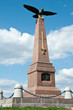 The 200 years of the battle of Borodino