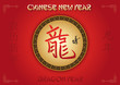 Chinese New Year - Dragon Year