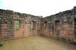 Machu Picchu's house walls