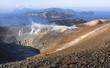 Cratere di vulcano ed isole Eolie - 37484641